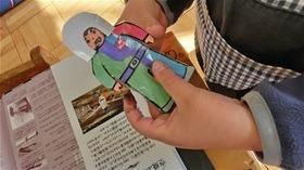 ★幼稚園@川越市・ふじみ野市・さいたま市CIMG4826