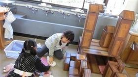 ★幼稚園@川越市・ふじみ野市・さいたま市CIMG4862