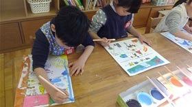 ★幼稚園@川越市・ふじみ野市・さいたま市DSCF6122