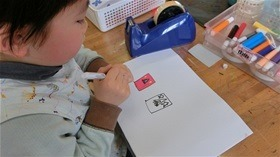 ★幼稚園@川越市・ふじみ野市・さいたま市CIMG4850