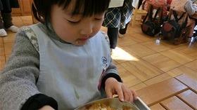 ★幼稚園@川越市・ふじみ野市・さいたま市CIMG4664