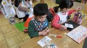 ★幼稚園@川越市・ふじみ野市・さいたま市CIMG4363