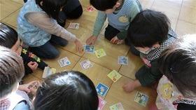 ★幼稚園@川越市・ふじみ野市・さいたま市CIMG4196