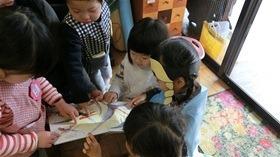 ★幼稚園@川越市・ふじみ野市・さいたま市CIMG4526