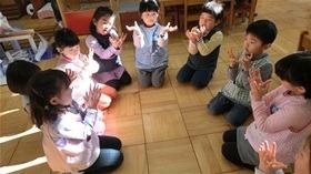 ★幼稚園@川越市・ふじみ野市・さいたま市CIMG5993