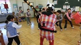 ★幼稚園@川越市・ふじみ野市・さいたま市CIMG5377
