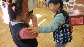 ★幼稚園@川越市・ふじみ野市・さいたま市CIMG6232