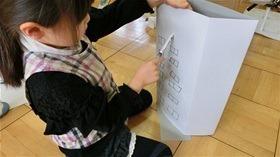 ★幼稚園@川越市・ふじみ野市・さいたま市CIMG5801