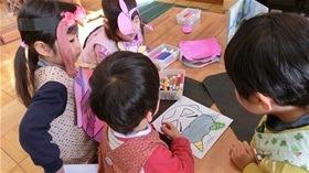 ★幼稚園@川越市・ふじみ野市・さいたま市CIMG5692