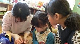 ★幼稚園@川越市・ふじみ野市・さいたま市CIMG5530