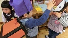 ★幼稚園@川越市・ふじみ野市・さいたま市CIMG6697