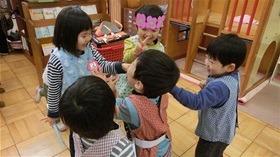 ★幼稚園@川越市・ふじみ野市・さいたま市CIMG6461