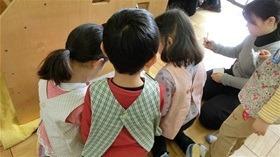★幼稚園@川越市・ふじみ野市・さいたま市CIMG5610