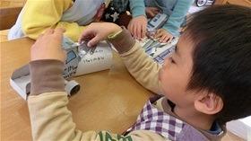 ★幼稚園@川越市・ふじみ野市・さいたま市CIMG5491