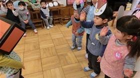 ★幼稚園@川越市・ふじみ野市・さいたま市CIMG6621