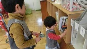 ★幼稚園@川越市・ふじみ野市・さいたま市CIMG5500