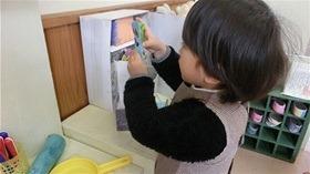 ★幼稚園@川越市・ふじみ野市・さいたま市CIMG5554