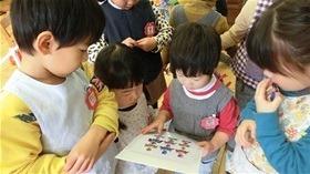 ★幼稚園@川越市・ふじみ野市・さいたま市CIMG5508