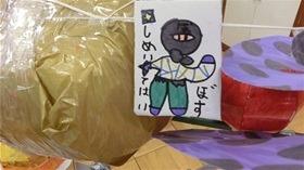 ★幼稚園@川越市・ふじみ野市・さいたま市CIMG5487
