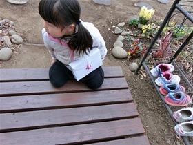 ★幼稚園@川越市・ふじみ野市・さいたま市CIMG7948