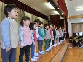 ★幼稚園@川越市・ふじみ野市・さいたま市CIMG8933