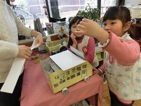 ★幼稚園@川越市・ふじみ野市・さいたま市CIMG7724
