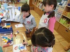 ★幼稚園@川越市・ふじみ野市・さいたま市CIMG7730
