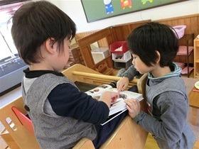 ★幼稚園@川越市・ふじみ野市・さいたま市CIMG0169