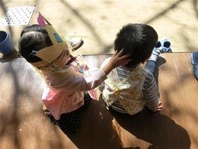 ★幼稚園@川越市・ふじみ野市・さいたま市CIMG0013