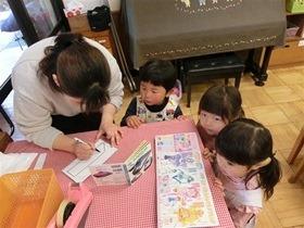 ★幼稚園@川越市・ふじみ野市・さいたま市CIMG9516
