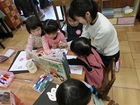 ★幼稚園@川越市・ふじみ野市・さいたま市CIMG9472