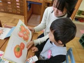 ★幼稚園@川越市・ふじみ野市・さいたま市CIMG9995