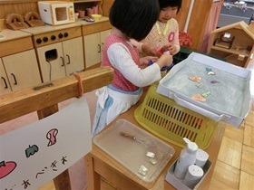 ★幼稚園@川越市・ふじみ野市・さいたま市CIMG0664
