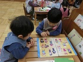 ★幼稚園@川越市・ふじみ野市・さいたま市CIMG9500