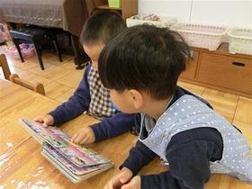 ★幼稚園@川越市・ふじみ野市・さいたま市CIMG9514