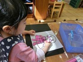 ★幼稚園@川越市・ふじみ野市・さいたま市CIMG0152