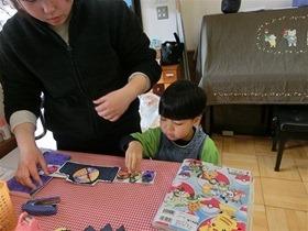 ★幼稚園@川越市・ふじみ野市・さいたま市CIMG9981