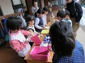 ★幼稚園@川越市・ふじみ野市・さいたま市CIMG9790