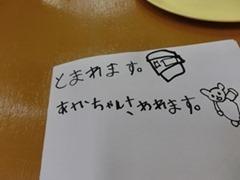 CIMG9003■