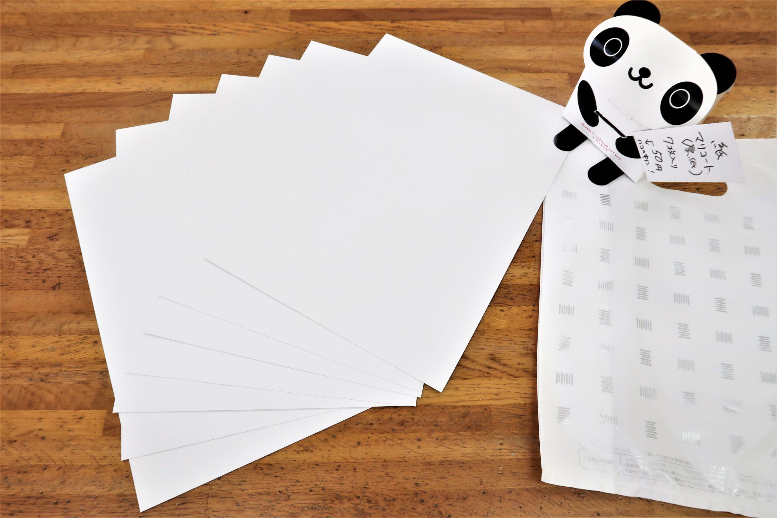 おうち遊び(子育て)に役立つ制作用紙